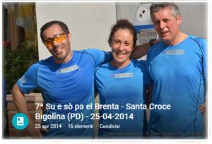 bigolina2014