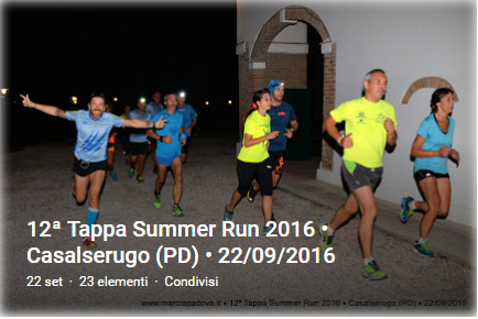 12' Summer Run - Casalserugo