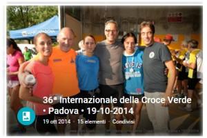 croceverde2014