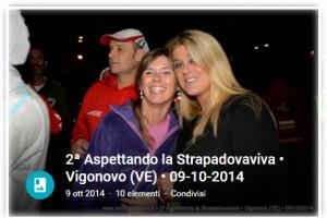 vigonovo2014