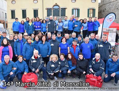 34ª Marcia Città di Monselice - 12/03/2017